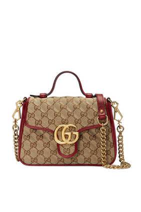 حقيبة مارمونت ميني جلد بيد علوية وشعار GG
