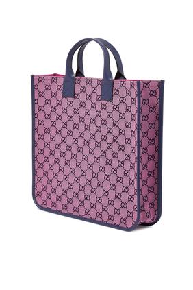 حقيبة يد قنب بشعار حرفي GG