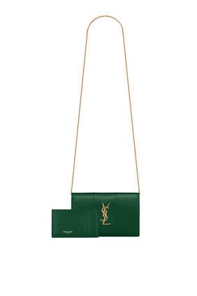 حقيبة صغيرة بسلسلة