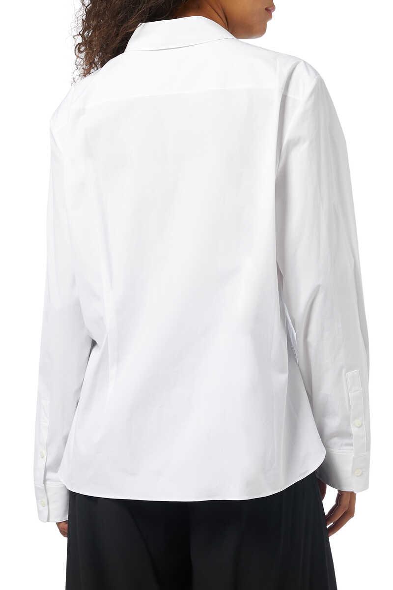 قميص كلاسيكي ضيق image number 3