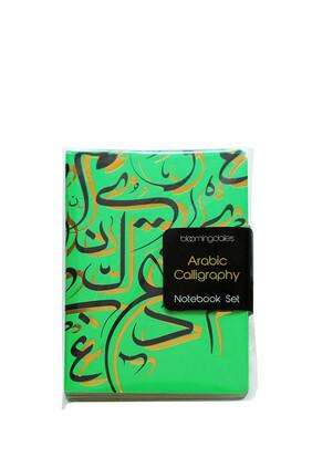 مجموعة دفاتر ملاحظات بالخط العربي، 3 قطع