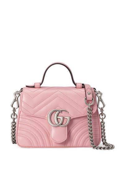 حقيبة مارمونت ميني بيد علوية وشعار GG